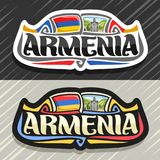 Wektorowy logo dla Armenia ilustracji