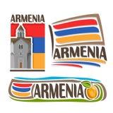 Wektorowy logo dla Armenia Fotografia Royalty Free