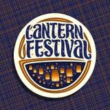 Wektorowy logo dla niebo Latarniowego festiwalu Obraz Royalty Free