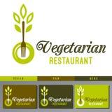 Wektorowy logo dla weganin kawiarni menu Fotografia Royalty Free