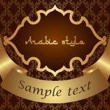 Wektorowy luksusu adamaszka wzór w Arabskim stylu Mockup dla pakunku projekta, etykietki, tła, karty, zaproszenia royalty ilustracja