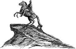 Brązowy jeździec ilustracji