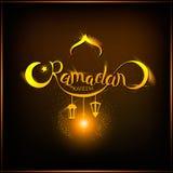 Wektorowy Ramadan kareem literowanie na meczetowym złotym magicznym ciemnym tle Fotografia Royalty Free