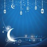 Wektorowy Ramadan Mubarak święty miesiąc muzułmański tło obraz royalty free