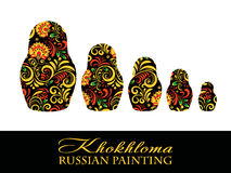 Wektorowy Rosyjski Etniczny matrioshka Khokhloma obraz, przedmioty w obywatela stylu Obrazy Royalty Free