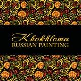 Wektorowy Rosyjski Etniczny ornament Khokhloma rama w obywatela stylu Obraz Stock
