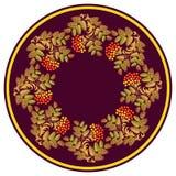 Wektorowy Rosyjski Etniczny ornament Rosjanin stylowa dekoracja i projekta element ilustracji