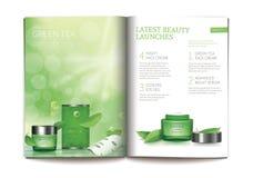 Wektorowy szablon dla glansowanego kosmetycznego magazynu obrazy royalty free