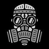 Wektorowy szary respirator royalty ilustracja