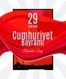 Wektorowy sztandar lub plakat z abstrakcjonistyczną Turcja flaga i Istanbuł linią horyzontu Zdjęcia Stock