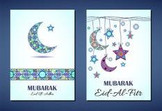 Wektorowy ustawiający kartka z pozdrowieniami i uczta Łamać post Ramadan ilustracja wektor
