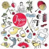 Wektorowy ustawiający atrakcje turystyczne Japonia royalty ilustracja