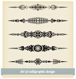 Wektorowy ustawiający kaligraficzni projekta elementy Zdjęcia Stock