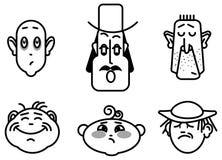 Wektorowy wizerunek Emoji, wizerunki twarze royalty ilustracja