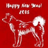 Wektorowy wizerunek psi Akita Zdjęcia Stock