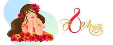 Wektoru karciany szablon dla wakacje Marzec 8 teksta kobiet Rosyjskiego dnia Piękna kobieta z kwiatu teksta kobiet Szczęśliwym dn ilustracja wektor