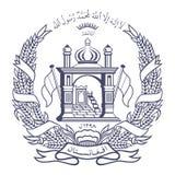 Wektoru zapas Uproszczony emblemat Afganistan Żadny ślad Zdjęcie Stock