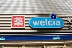 Welcia innehav Co , Ltd ?r det att rymma f?retaget av ett f?retag som fungerar apotekkedjor royaltyfria foton