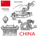 Welcome of China. Set of vector sketches Royalty Free Stock Photo