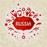 2018 World Cup Soccer competition Russia. 2018 World Cup Russia soccer competition Invitation Welcome to Russia gold inscription logo on russian abstract folk Vector Illustration