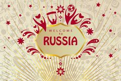 Russia 2018 soccer World Cup. Football 2018 Russia World Cup Abstract football tournament background, dynamic texture banner. Russia 2018 football Vector world Stock Images