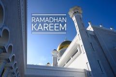 Welcome Ramadhan Islamic concepts