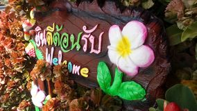 Welcome sculpture sign in Thai words Royalty Free Stock Photography