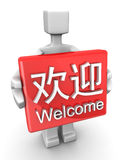 Welcome sign in chinese word. Man carrying a chinese word welcome sign 3d man illustration Stock Image