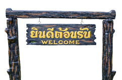 Welcome sign is thailand Royalty Free Stock Images