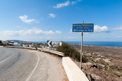 Welcome Sign to Oia Santorini Greece Royalty Free Stock Photos