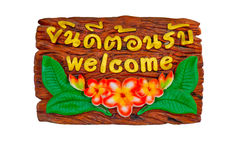 Welcome signs Royalty Free Stock Image