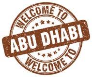 Welcome to Abu Dhabi stamp. Welcome to Abu Dhabi round grunge stamp isolated on white background. Abu Dhabi. welcome to Abu Dhabi