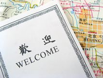 Welcome to Beijing. China. City plan and welcome card Stock Images