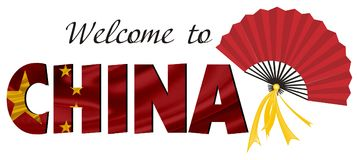 Welcome to China. Colored word China with red fan Stock Photos