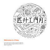 Welcome to China design concept. royalty free illustration