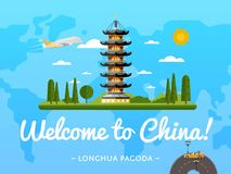 Welcome to China poster with famous attraction Stock Images
