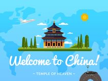 Welcome to China poster with famous attraction Stock Photos