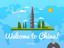 Welcome to China poster with famous attraction. Vector illustration. Travel design with Jin Mao Tower in Shanghai. World tourism, time to travel, discover new Royalty Free Stock Image