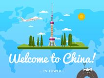 Welcome to China poster with famous attraction Stock Photography