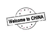 Welcome to China Stock Photo