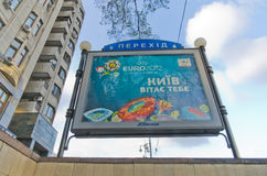 Welcome to euro cup 212  in Kiev! Royalty Free Stock Photo