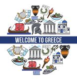 Welcome to Greece promotional poster with national symbols. Architectural constructions, historical relics and delicious cuisine in circle on banner isolated Royalty Free Stock Images