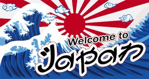 Welcome to japan banner with wave rising sun flag. A welcome to japan banner with wave rising sun flag Stock Photo