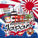 Welcome to japan with japan object wave sun flag. A welcome to japan with japan object wave sun flag Royalty Free Stock Photography
