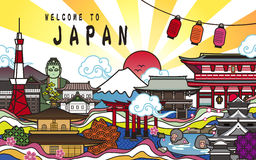 Welcome to Japan poster design. Colorful landmarks and fuji mountain Stock Photography