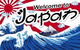 Welcome to japan with wave mt.fuji on sun flag. A welcome to japan with wave mt.fuji on sun flag Royalty Free Stock Photo