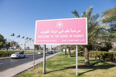 Welcome to Kuwait Sign Royalty Free Stock Photos