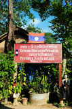 Welcome to Laos sign stock photo