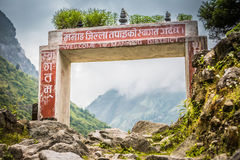 Welcome to Manang District entrance, Nepal. Gateway in the footpath at the Annapurna circuit, Himalaya, Nepal Royalty Free Stock Image
