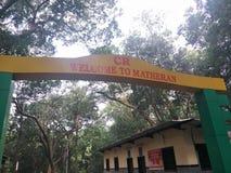 Welcome to Matheran Gate, Mumbai, India stock photos